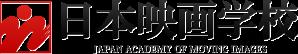 日本映画学校