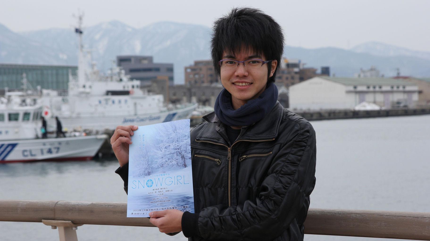 「2020年までに全都道府県で公開される映画を撮る」 山下大裕(日本映画大学2年)