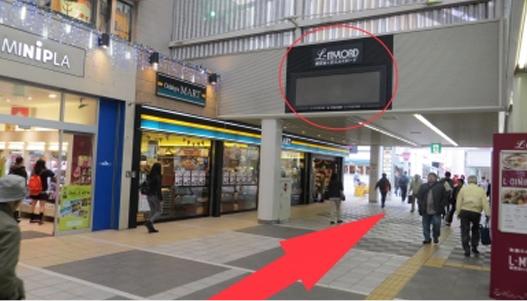 『新百合ヶ丘駅』 南口
