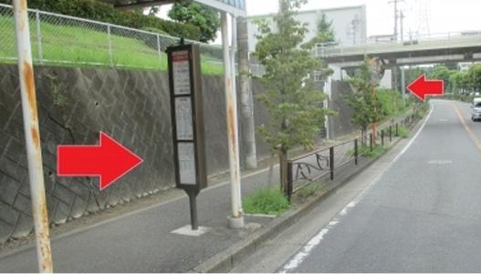 バス停 『日本映画大学』