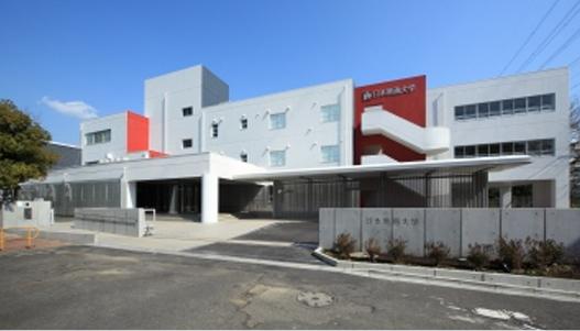 日本映画大学 白山キャンパス