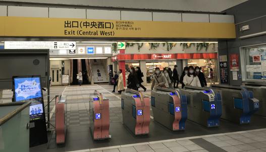 『新百合ヶ丘駅』 改札出口